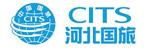 河北省中国国际旅行社有限公司